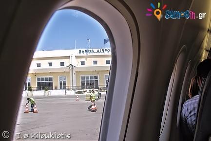 Samos airport Aristarhos