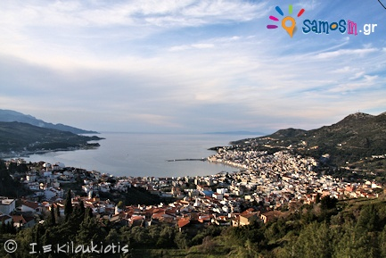 Bay of Vathi, the largest of Samos island with surface 7 km²