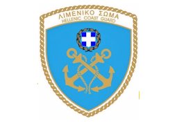 Samos department cost quard logo