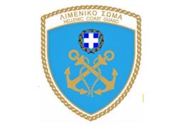 Λιμεναρχείο Σάμου logo