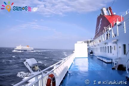 Ship to Samos