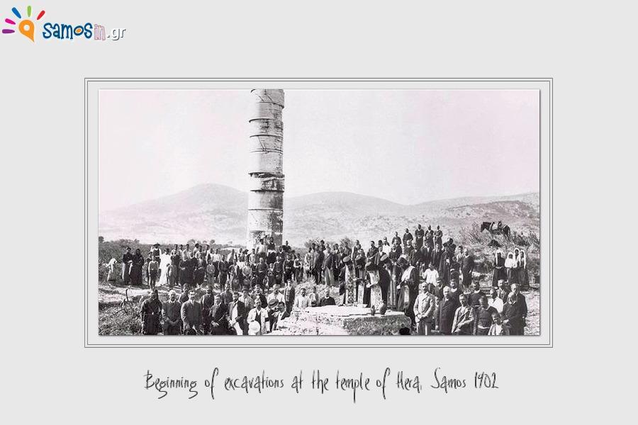 Temple Of Hera World Heritage Monument Samosin Gr
